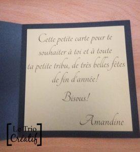 Fichier gratuit silhouette carte de vœux